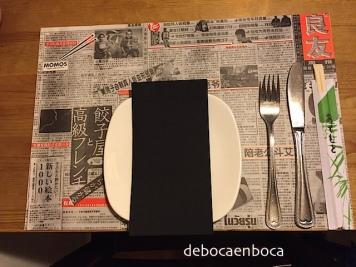 kuaimomos-bcna-2-copyright-debocaenboca