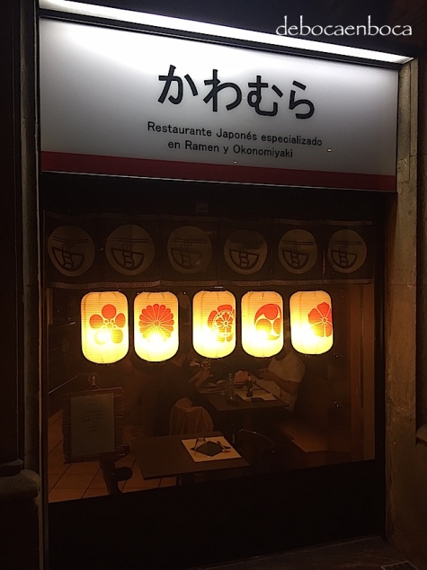 kawamura-14-copyright-debocaenboca